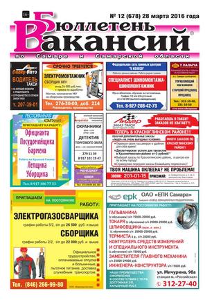 http://pressa.ru/media/cache/9c/54/9c542f34adffbe89d1a9c51359f98f5f.png