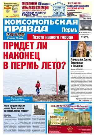 Администрация адмиралтейского района новости