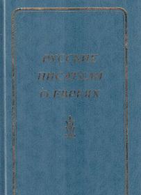 Зимин формирование боярской аристократии читать онлайн