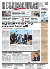 Золотой век - наша газета