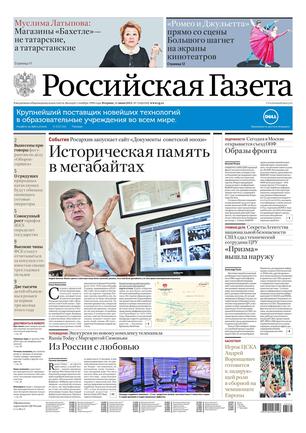 Дексаметазона какая цена электронной версии газеты полный расчет