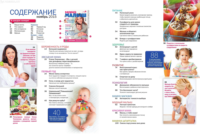 Чем кормить ребенка от года простые рецепты